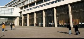 L'université de Cergy-PontoiseL'université de Cergy-Pontoise // © DR