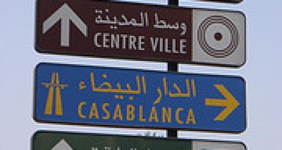 Les grandes écoles françaises s'exportent au Maroc