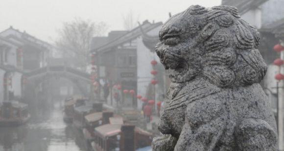 En trente ans, Suzhou, lieu de villégiature non loin de Shanghai, surnommée la Venise de l'Est, est devenue une métropole de 11 millions d'habitants dédiée à l'innovation.