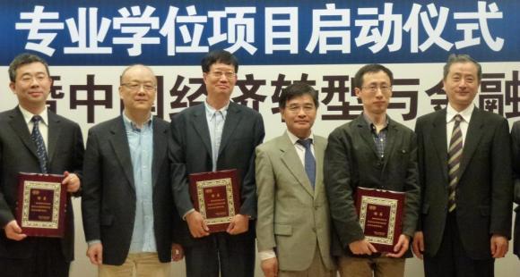 Les représentants des entreprises partenaires le jour de l'inauguration du double diplôme ESSCA-Fudan, le 19 octobre 2012 // © C. Peltier