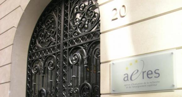 AERES - entrée - Paris