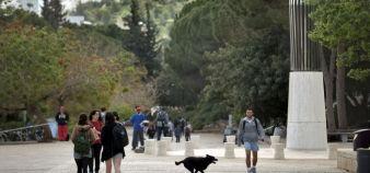 Israël peut compter sur l'excellence académique d'universités de renommée mondiale, telles que le Technion, pour porter sa stratégie d'innovation. //©Ahikam SERI/PANOS-REA