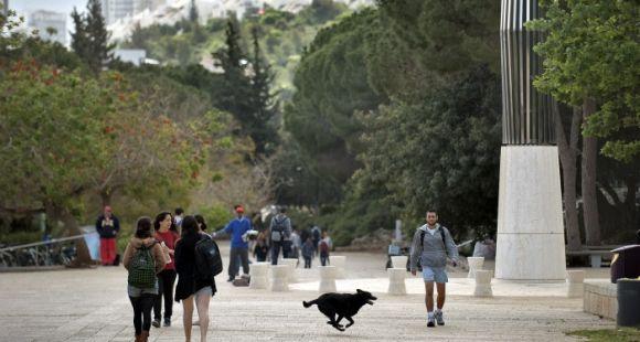 L'institut Technion à Haïfa en Israël.