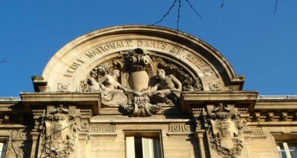 Façade des Arts et Métiers à Paris