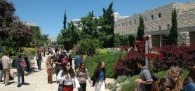 L'université hébraïque de Jérusalem abrite le Centre Edmond-et-Lily-Safra (CELS), le plus grand centre d'Israël sur la recherche sur le cerveau. //©Université hébraïque