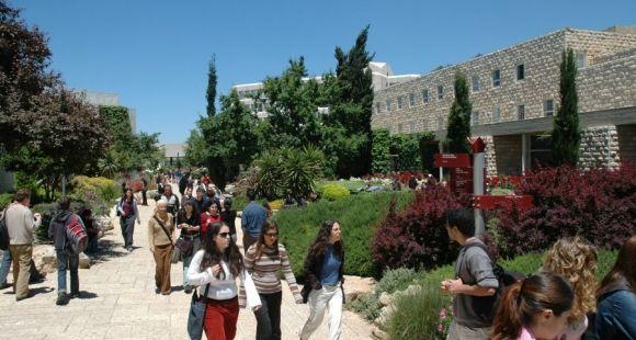 Campus de l'université hébraïque de Jérusalem