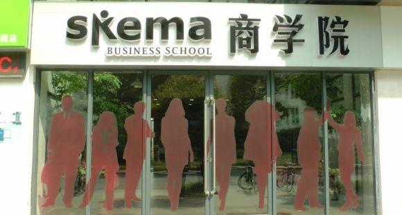 Le campus de Skema à Suzhou ©E.Gless - avril 2014