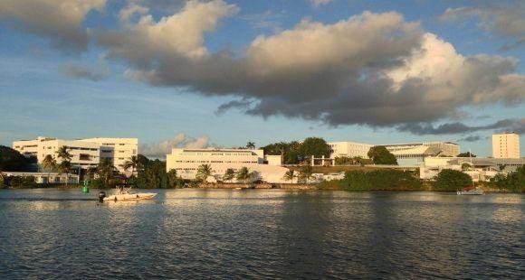Le pôle Guadeloupe de l'université des Antilles