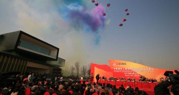 Inauguration du campus à Pékin