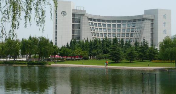 La bibliothèque de l'université de Shanghai