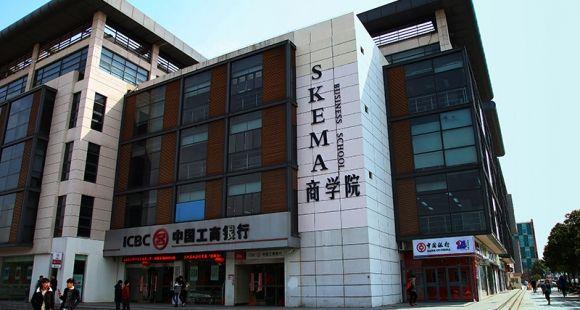 Le campus chinois de Skema à Suzhou.