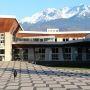 Université Grenoble Alpes - Campus //©université Joseph Fourier