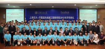 Cérémonie d'ouverture de ParisTech Shanghai JiaoTong © SJTU