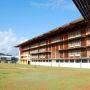 Université des Antilles et de la Guyane // DR