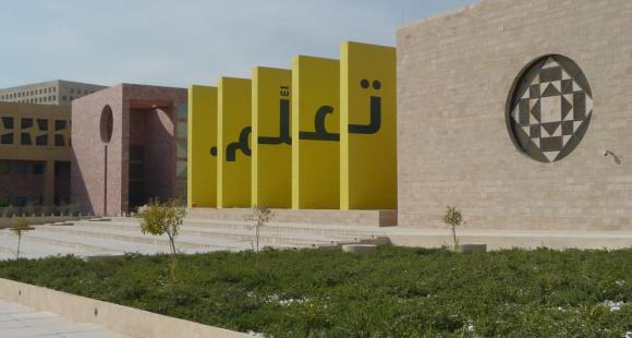 Education City à Doha DR