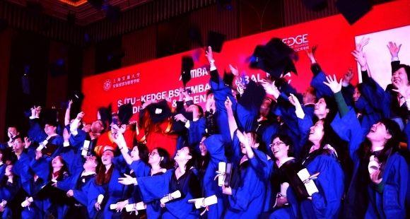 Kedge à Shanghai, cérémonie de diplomation du Global MBA fin 2014