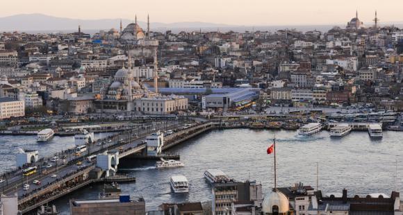 En 2019, GEM s'implante à Istanbul, en Turquie, pour dispenser deux diplômes de formation continue.