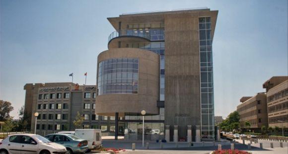 Le centre de R&D de Deutsche Telekom à l'université Ben-Gourion, Beer-Shev'a (Israël) // © DR.