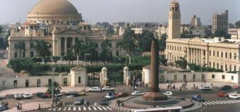 Université - le Caire