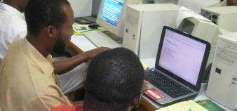 Le campus de l'AUF à Port-au-Prince