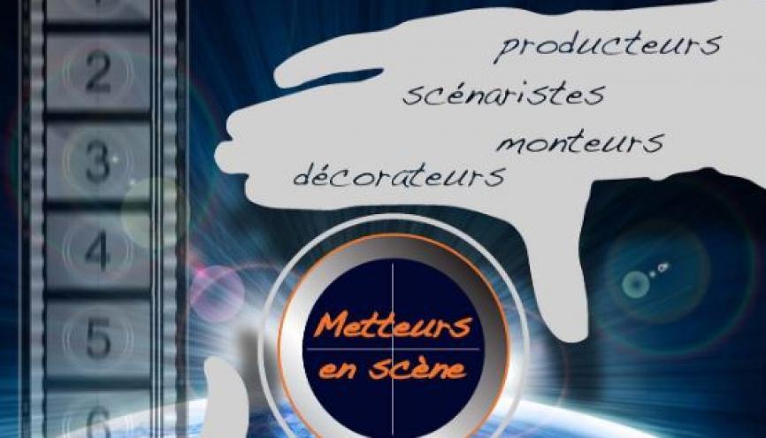L'affiche du projet des Ateliers du cinéma de Beaune annoncé par Claude Lelouch en 2011 //©Ateliers du cinéma de Beaune