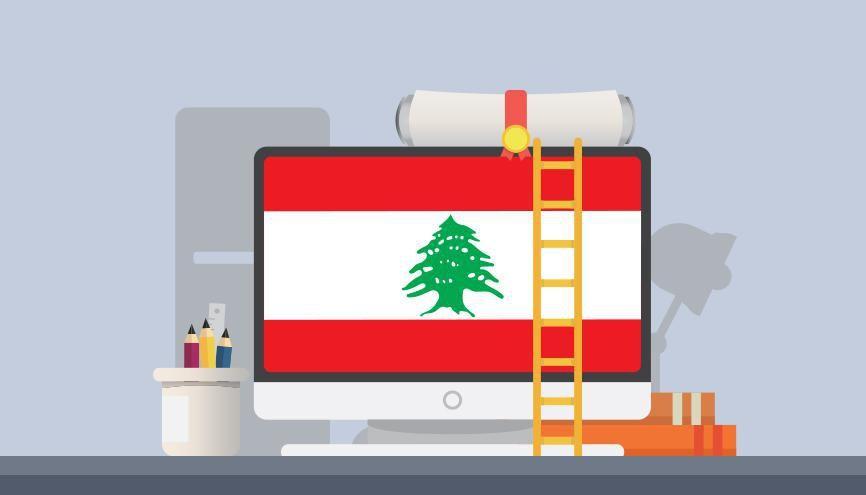 BAC 2019 : sujets, corrigés du Liban //©vecteezy