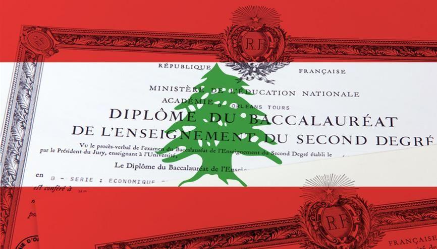Voici le sujet d'histoire-géo pour le bac S au Liban. //©Fotolia