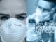 L'affiche du jeu vidéo Pharma War // Les Entreprises du Médicament //©Les Entreprises du Médicament