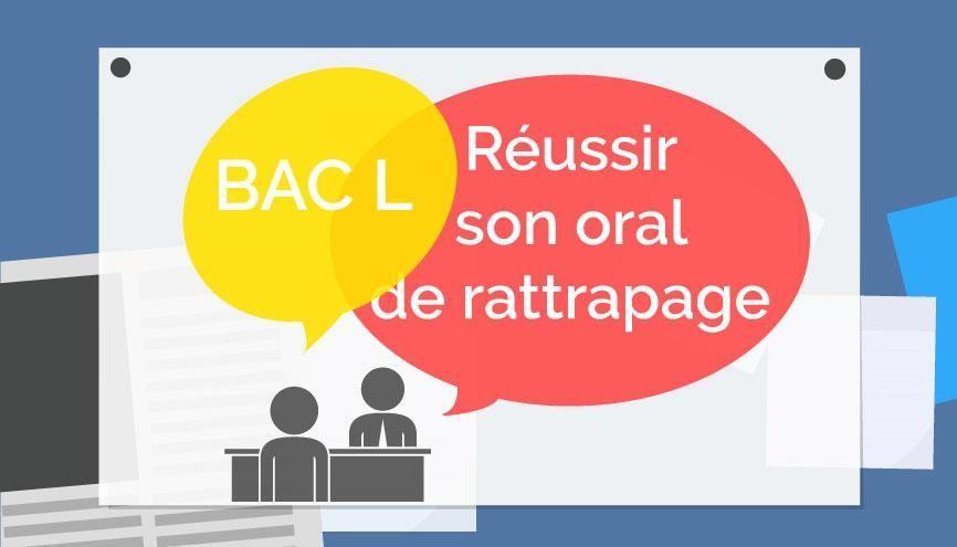 Bac L - Oral de rattrapage //©Juliette Lajoie