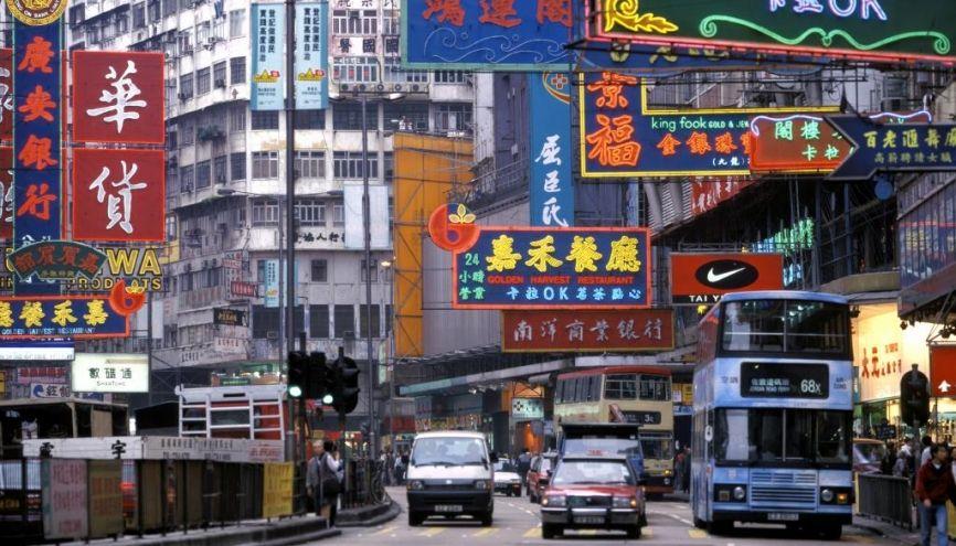 Hong-Kong, Chine © pidjoe // iStockphoto //©iStockphoto