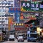 Hong-Kong, Chine © pidjoe // iStockphoto