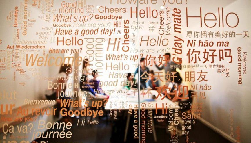 À la rentrée 2016 plus de 3.000 collèges proposaient encore une classe bilangue. //©EF Education