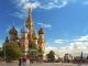 Moscou, Basilique Saint Basile //©iStockphoto