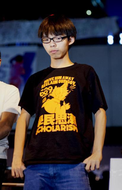 Joshua Wong : en tête de la contestation à Hongkong //©Éric Rechsteiner / Panos / REA