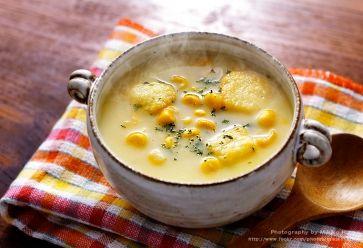 Comme une envie de soupes hivernales... //©Mikiko-H