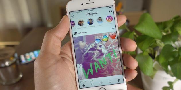 Instagram stories vous permet de personnaliser vos publications. //©Instagram