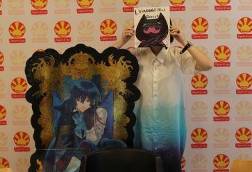 Jun Mochizuki se cache sur cette photo, sauras-tu la retrouver ? //©Baptiste Legout