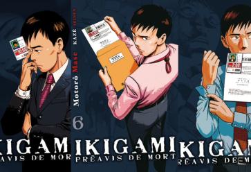 Un manga qui fait réfléchir, qu'on vous recommande ! //©l'Etudiant Trendy