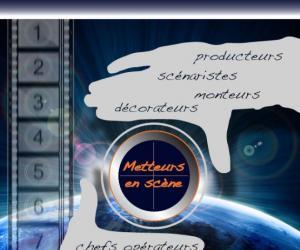 Candidatez à l'école de cinéma de Claude Lelouch !