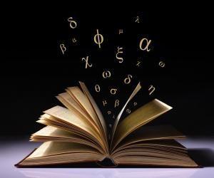 Corrigé du bacL: le sujet de latin