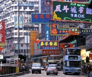 Visa, assurance, test de langue… quelles formalités pour étudier en Chine ?