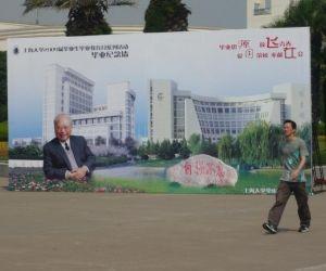 Logement, transport, budget… la vie étudiante en Chine